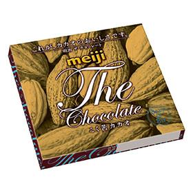 明治ザ・チョコレート旧パッケージ
