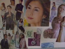 印象学を使って、なりたい自分になろう!国際イメージコンサルタント協会認定イメージコンサルタントAkiko TAKATA-summer