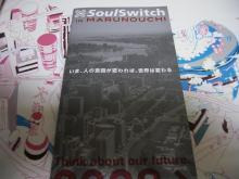 soulswitchb