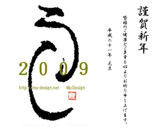 国際イメージコンサルタント協会AICI認定 イメージデザイナー                    Akiko TAKATA / Mu:Design-NYC