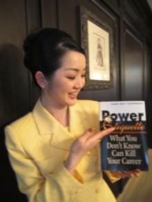 印象学を使って、なりたい自分になろう!国際イメージコンサルタント協会認定イメージコンサルタント Akiko A. TAKATA-pe