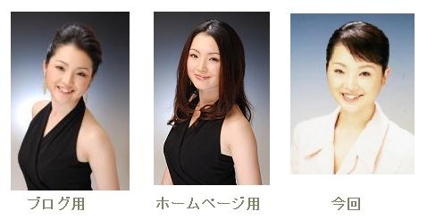 国際イメージコンサルタント協会AICI認定 イメージデザイナー                    Akiko TAKATA / Mu:Design-pr