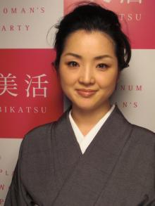 印象学を使って、なりたい自分になろう!国際イメージコンサルタント協会認定イメージコンサルタントAkiko TAKATA-pw