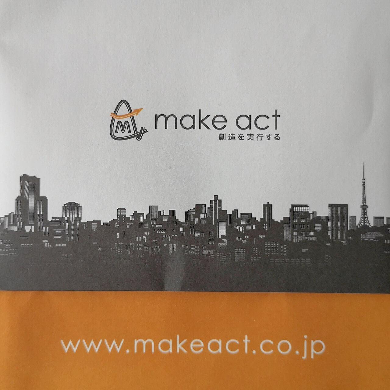 makeact