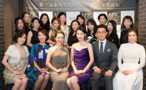 APIC 世界に通用するアジアンブランディング