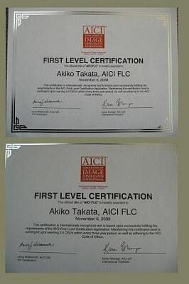 国際イメージコンサルタント資格