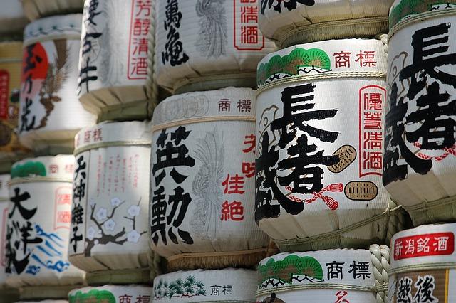 日本酒に例えるなら