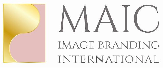 MAICイメージブランディング・インターナショナル