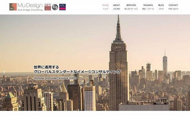 MAIC新WEBサイト
