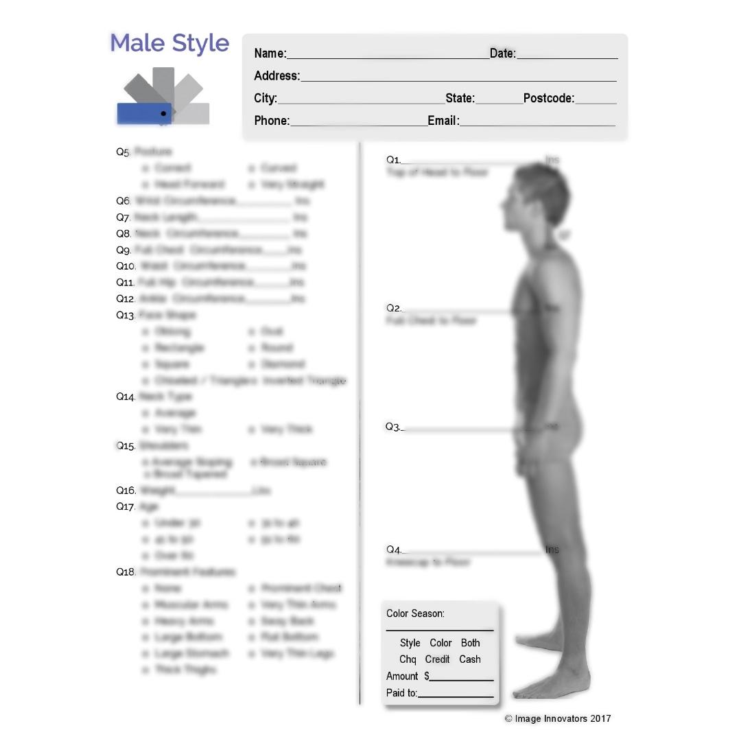 男性用体型測定表