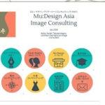 イメージコンサルタントのWEB戦略