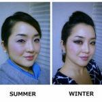 変身事例:ブルーベース夏冬メイク比較
