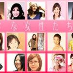 美容系ポータルサイト ~キレイ学(kireigaku)~