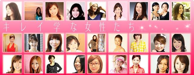 印象学を使って、なりたい自分になろう!国際イメージコンサルタント協会認定イメージコンサルタント Akiko A. TAKATA-kireigaku