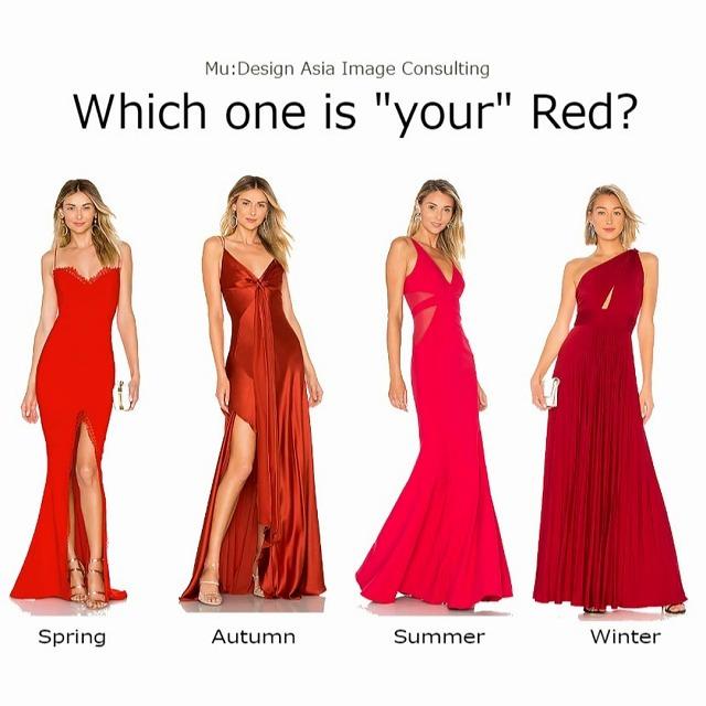 あなたの赤はどの赤?