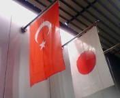 国際イメージコンサルタント協会AICI認定 イメージデザイナー                    Akiko TAKATA / Mu:Design-turkey