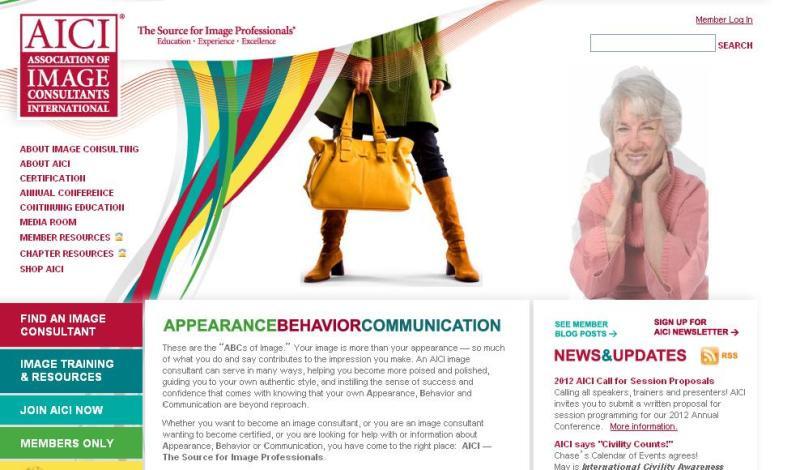 印象学を使って、なりたい自分になろう!国際イメージコンサルタント協会認定イメージコンサルタント Akiko Sarah Takata-Magno
