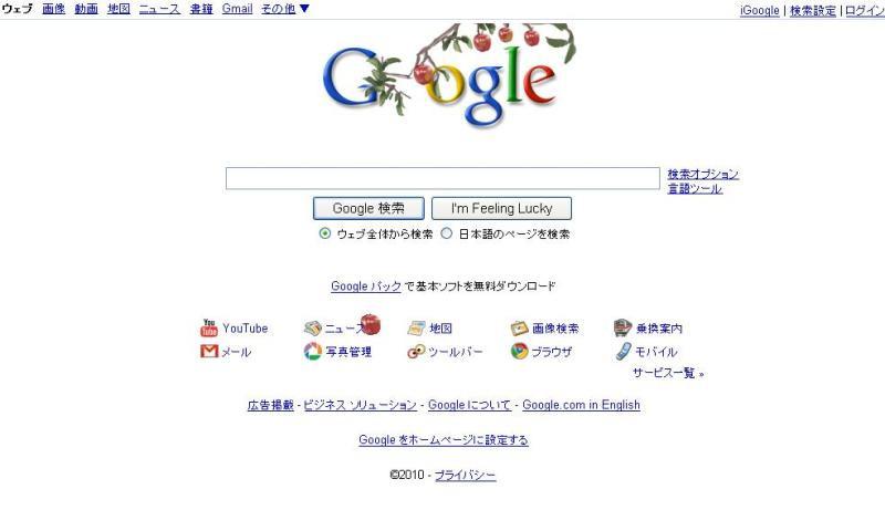 印象学を使って、なりたい自分になろう!国際イメージコンサルタント協会認定イメージコンサルタントAkiko TAKATA-Google