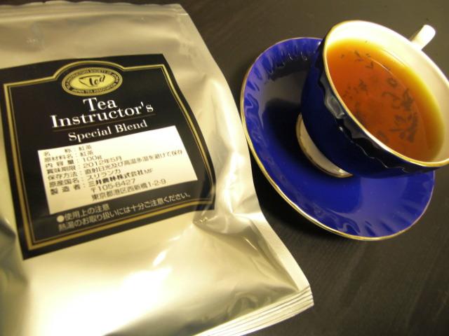 国際イメージコンサルタント協会AICI認定 イメージデザイナー                    Akiko TAKATA / Mu:Design-紅茶