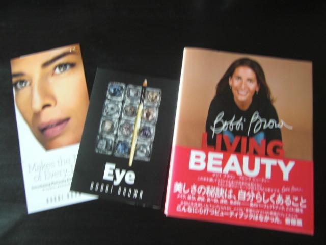 印象学を使って、なりたい自分になろう!国際イメージコンサルタント協会認定イメージコンサルタントAkiko TAKATA-BOBBI