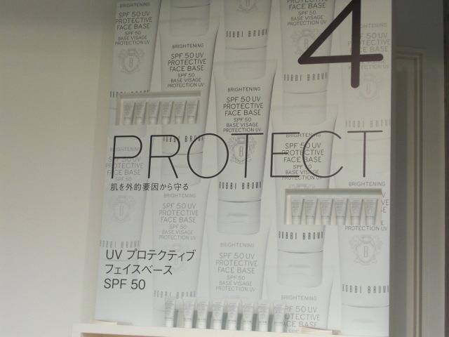 印象学を使って、なりたい自分になろう!国際イメージコンサルタント協会認定イメージコンサルタントAkiko TAKATA-4