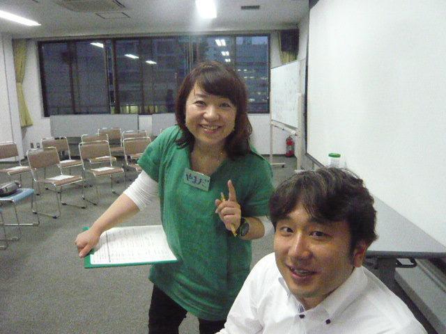 印象学を使って、なりたい自分になろう!国際イメージコンサルタント協会認定イメージコンサルタントAkiko TAKATA