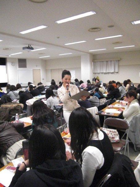 印象学を使って、なりたい自分になろう!国際イメージコンサルタント協会認定イメージコンサルタント Akiko A. TAKATA-lec