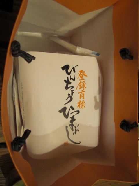 国際イメージコンサルタント協会AICI認定 イメージデザイナー                    Akiko TAKATA / Mu:Design-ひつまぶし土産