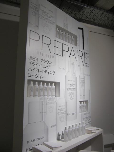 印象学を使って、なりたい自分になろう!国際イメージコンサルタント協会認定イメージコンサルタントAkiko TAKATA-1