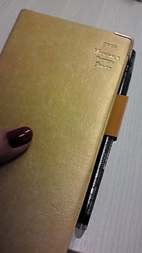 印象学を使って、なりたい自分になろう!国際イメージコンサルタント協会認定イメージコンサルタントAkiko TAKATA-notebook