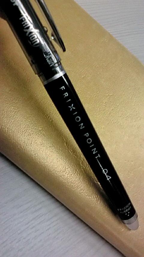 印象学を使って、なりたい自分になろう!国際イメージコンサルタント協会認定イメージコンサルタントAkiko TAKATA-pen