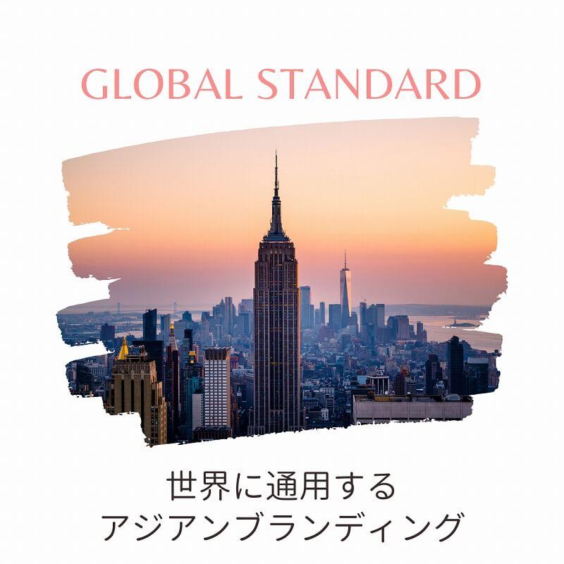 グローバルスタンダードなイメージコンサルティングMAIC