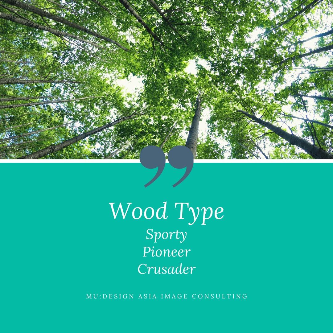 woodタイプ